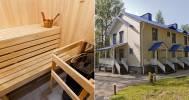 баня в Загородный курорт «АВРОРА-КЛУБ»