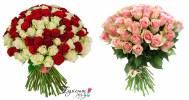 букеты роз со скидками в Служба доставки цветов «Букет «112»