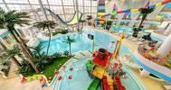 Горки в аквапарк Мореон в Семейный комплекс МОРЕОН