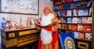 Именное видеопоздравление от Деда Мороза в Компании «Сказка в каждый дом»