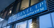 интерьер в Студия красоты LEVEL_UP