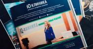 iQ Клиника медицина разумных решений в iQ Клиника. Центр лечения позвоночника и суставов