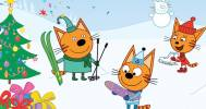 новогоднее шоу Три Кота в «Центр Международной Торговли»
