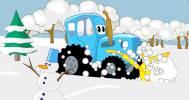 новогодняя дискотека синий трактор в «Центр Международной Торговли»