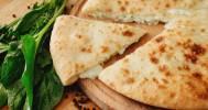 осетинский пирог в Служба доставки «Лана Пицца»