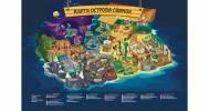 Парк активного отдыха Angry Birds Activity Park