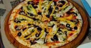 пицца в Ресторан «Цезарь»