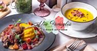ресторан Mia Famiglia в Семейный ресторан Mia Famiglia