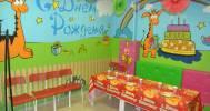 Семейный развлекательный центр «Планета Игр»