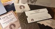 сертификат в Салон этнического массажа и SPA EtnoSpa