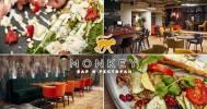 Скидка 40% на все меню и напитки в Gastrobar Monkey