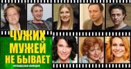 Скидка 50% на комедию в «Театриуме на Серпуховке» в «Театриум на Серпуховке»