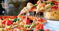 Скидка 50% на пироги и пиццу от «Лана Пицца» в Служба доставки «Лана Пицца»