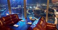 Скидка 50% на ужин для двоих на 75 этаже в Ресторан Vision