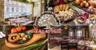Скидка 50% на все в двухэтажном ресторане славянской кухни в центре города в Ресторан «Водограй»