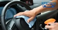Скидка 61% на химчистку и мойку в Автомоечный комплекс «Кристалл»