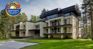 Скидки до 50% на проживание в Загородный курорт «АВРОРА-КЛУБ»