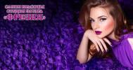 Скидки до 60% на маникюр и педикюр на Ладожской в Салон красоты «Фрезия»