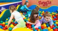 Скидки до 60% в 3-х центрах «Планета Игр» в Семейный развлекательный центр «Планета Игр»
