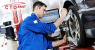 Скидки до 75% на хранение колес и шиномонтаж в Автосервис «СТОБалт»