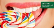 Скидки до 80% на стоматологию на Краснопресненской в Институт Инновационной Медицины