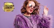 Скидки до 80% на услуги для волос в 8 салонах «Золотой Локон» в Сеть салонов красоты «Золотой Локон»