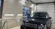 услуги в Автомоечный комплекс «АТП-15»