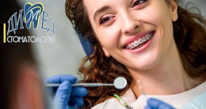990 р. за лечение любого кариеса в стоматологии «ДиМед» в Стоматология «ДиМед»