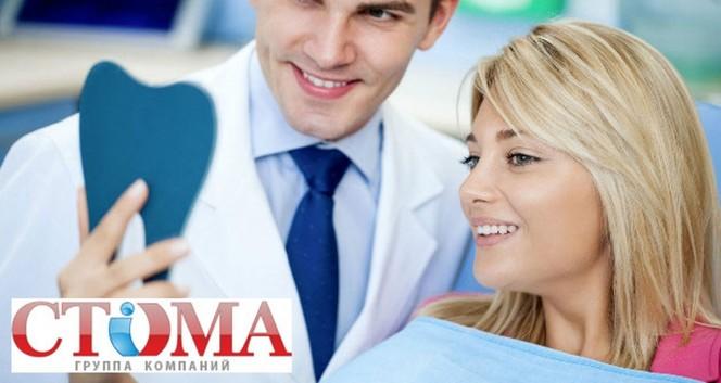 Чистка зубов в клиниках «СТОМА» в Группа компаний «СТОМА»