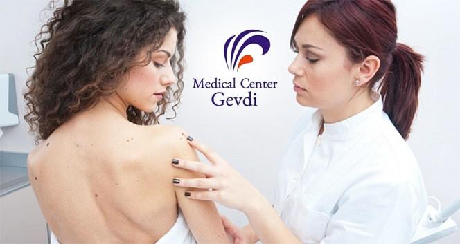 Купон дает право скидки до 86% на лазерное удаление новообразований и прием врача в медицинском центре «Гевди» в Медицинский центр