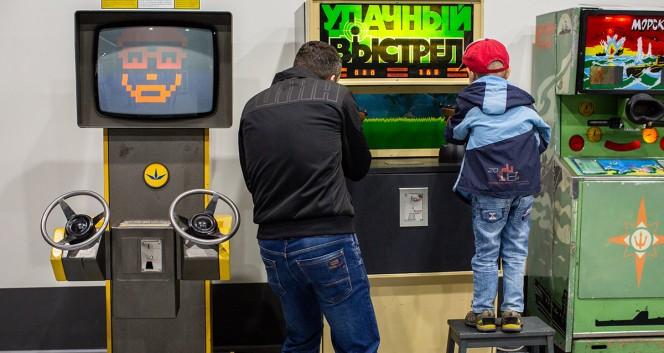 Музей игровых советских автоматов купон заработок денег игровые автоматы