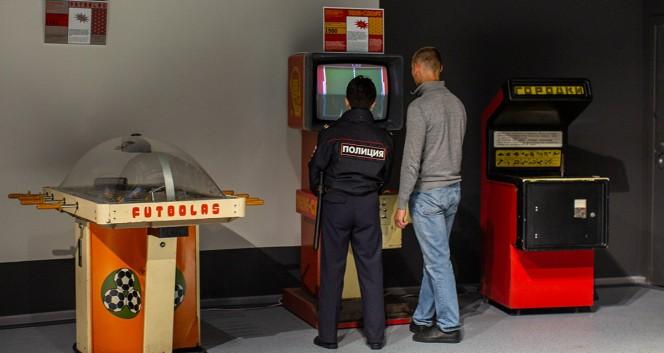 музей игровых советских автоматов купон