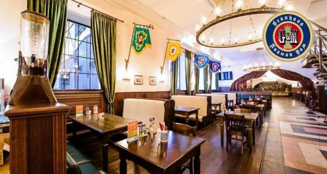 Скидка 46% на все в ресторане «Пивной дом» в Ресторан «Пивной дом»