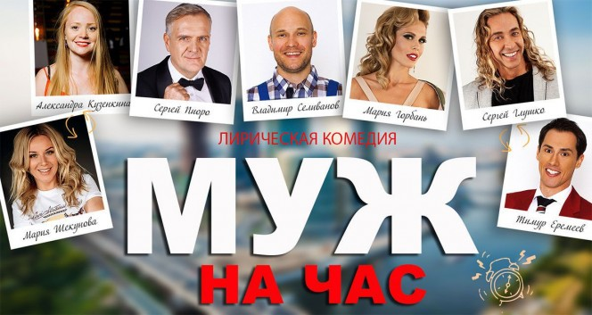 Скидка 50% на комедию в «ДК им. Зуева»