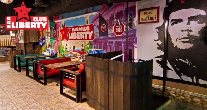 Скидка 50% на меню и напитки в ресторане-клубе Liberty в Ресторан-клуб Liberty