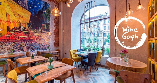 Скидка 50% на все меню и напитки в Ресторан Wine Gogh