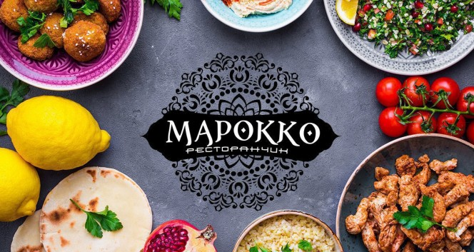 Скидка 50% на все в ресторане «Марокко» в Ресторан «Марокко»