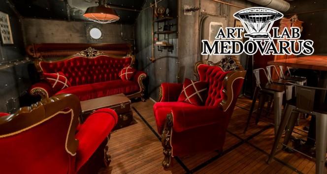 Скидка 50% в фирменном баре ART LAB MEDOVARUS в Бар ART LAB MEDOVARUS