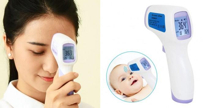 Скидка 70% на бесконтактный термометр в Интернет-магазин Vector-Store.ru