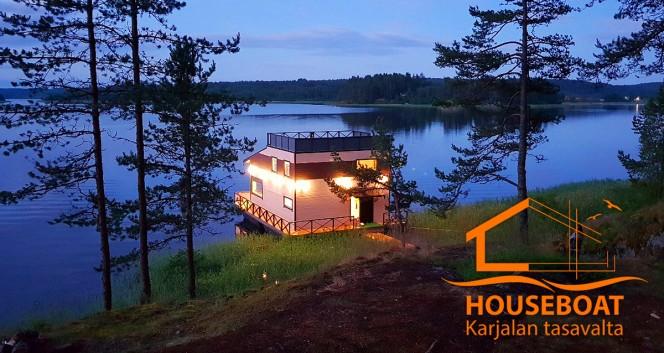 Скидка до 50% на проживание в Доме для отпуска «HouseBoat Kovcheg»