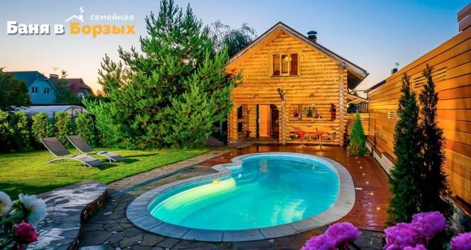 Скидки 50% в «Бане в Борзых» с подогреваемым бассейном в «Баня в Борзых»