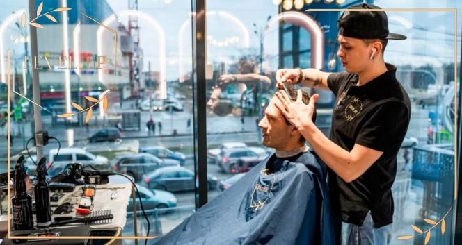 Скидки до 100% на мужские стрижки и оформление бороды в Студия красоты LEVEL_UP