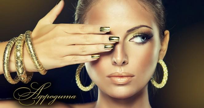 Скидки до 100% на ногтевой сервис в Салон красоты «Афродита»