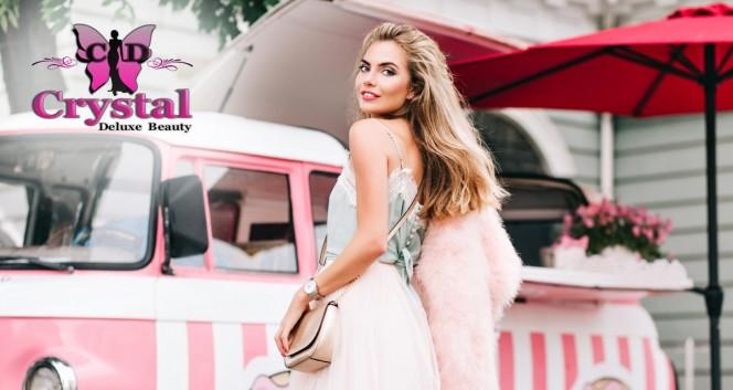 Скидки до 100% на услуги для волос + 5 услуг в подарок* в Экосалон красоты Crystal Deluxe Beauty