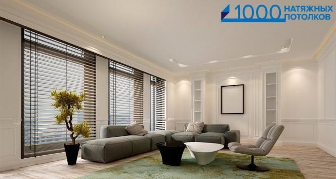 Скидки до 100% от компании «1000 натяжных потолков» в Компания «1000 натяжных потолков»