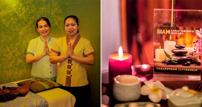 Скидки до 33% на массаж и SPA в салоне тайского массажа SIAM в Салон тайского массажа SIAM