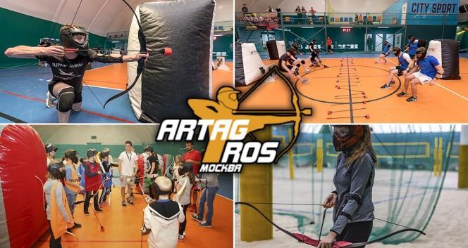 Скидки до 46% на Арчери Таг в Клуб лучных игр ARTAGROS