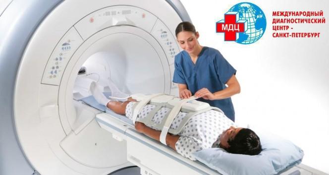 Скидки до 46% на МРТ. Снимки высокого разрешения! в Международный диагностический центр