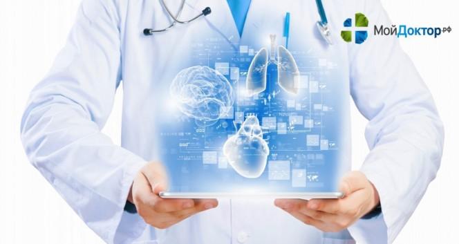 Скидки до 49% на анализы в сети клиник «Мой Доктор» в Сеть клиник «Мой Доктор»