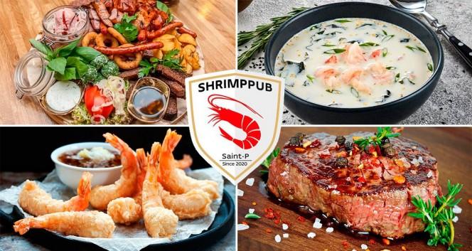 Скидки до 50% на доставку или самовывоз в Паб Shrimp